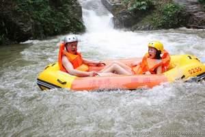 广州到清远小北江、太和洞、野战、探险、温泉三天游