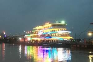 豪华游船 夜游三峡 船过葛洲坝 感受宜昌夜景 畅游长江2小时