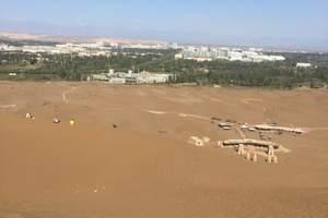 """【""""火洲""""吐鲁番】吐鲁番博物馆、库木塔格沙漠汽车一日游"""