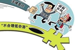 """云南丽江旅游:加大刷单""""炒信""""惩罚力度 最高可罚200万元"""