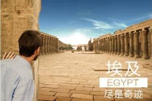 深圳到埃及8日游_埃及金字塔_阿斯旺_卢克索神庙包机八天游