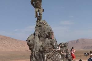 新疆旅游 吐鲁番 坎儿井 葡萄沟、火焰山汽车(品质)一日游