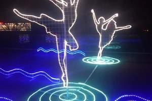 洛神岛灯光节/水上乐园/阳光水世界灯展