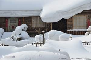 冰雪奇缘-哈尔滨、童话雪乡、亚布力滑雪双飞6日游(一车一导)