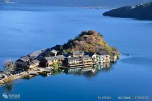 成都到西昌泸沽湖汽车4日游丨泸沽湖风景丨泸沽湖天气丨无自费