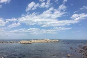 太原到秦皇岛旅游|玩转秦皇岛|沙雕鸽子窝野生动物园双卧6日游