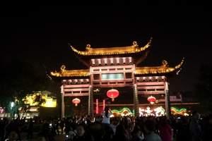 长春到北京火车双卧5日游  硬卧往返