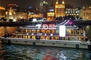 上海旅游 上海夜游 上海夜游一日游 旅游攻略 报价 天天发班