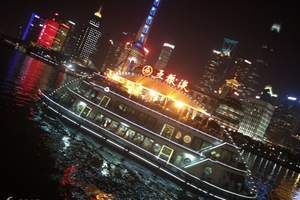 上海旅游 夜游上海 上海一日游 下午两点发团