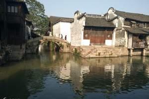 杭州到临安河桥古镇+湍口众氨冬温泉一日游