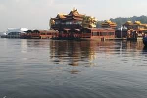 西安到杭州西湖,周庄,乌镇,千岛湖(含游轮)双卧7日游团费用