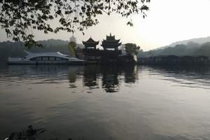 上海到杭州千岛湖乌镇苏州无锡南京六日游