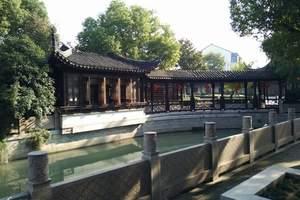 苏州、杭州、上海+三水乡双飞5日  西安青旅国际旅行社
