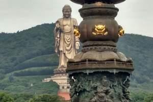 无锡灵山大佛、梅园、太湖鼋头渚、三国水浒影视基地1晚2日跟团