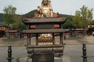上海到无锡灵山大佛跟团游 无锡一日游 灵山大佛 九龙灌浴旅游