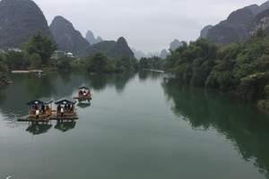 德天跨国瀑布、通灵大峡谷、桂林四日游