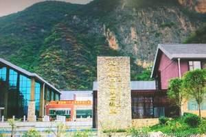 宜昌冬季特色线路@宜昌出发远安武陵峡温泉养生一日游