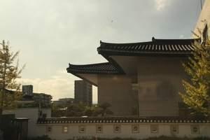 太原出发去日本旅游:本州双古都双温泉深度8日游(新贵日本)