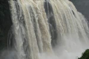 黄果树瀑布·西江千户苗寨·多彩贵州城·多彩贵州风表演4日游