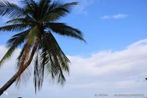 冬天兰州出发到海南自由行 海南自由行高品质6日游