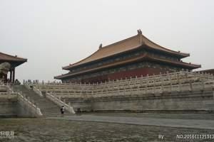 吕梁**北京旅游/北京+天津/精品双飞五日游
