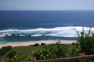 福州出发到巴厘岛  不强制自费 醉享巴厘岛 初见蓝海5日游