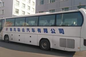 2017旅游车租赁价格|北京汽车租赁价格|租大客车