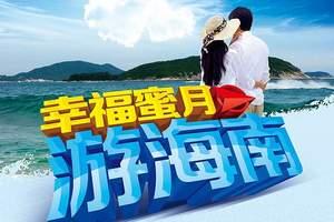 郑州到海南蜜月旅游团_三亚旅游蜜月团_三亚大树公馆纯玩五日游