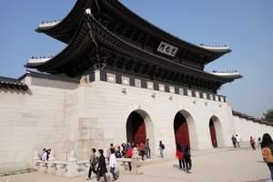 长春去韩国5天自由行_长春去首尔特价旅游_长春去首尔自助游