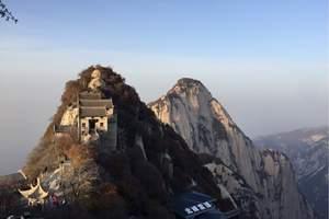 西安航天测控博物馆、兵马俑、华山、明城墙双飞4天探索之旅