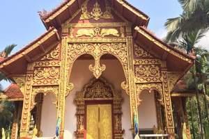 西双版纳+老挝+琅勃拉邦汽车三晚四日游