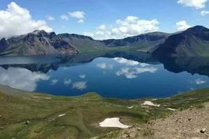 夏季避暑旅游推荐—长白山、望天鹅、镜泊湖、红旗村双飞六日游