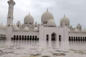迪拜出游攻略:【迪拜、沙迦、阿布扎比、阿治曼双飞六日跟团游】