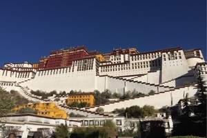 昆明飞西藏布达拉宫、卡定沟、大昭寺、羊卓雍湖双飞7天6晚游