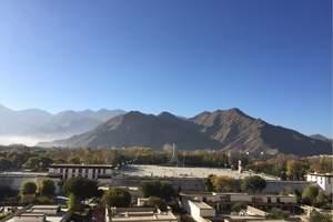 西安到拉萨6日游 西安到西藏旅游 西安出发到拉萨6日游