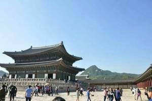【超值优惠韩国游】韩国首尔仁川双船往返5日 赠送乐天世界