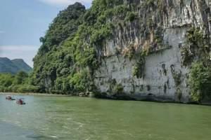 桂林有哪些好玩的|青岛到桂林漓江双飞跟团五日游 白天0自费