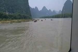 桂林山水甲天下,一览桂林,青岛到桂林休闲双飞五日游(无购物)