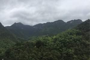 萍乡旅行社出发到大觉山精品纯玩两日游 萍乡到大觉山旅游线路