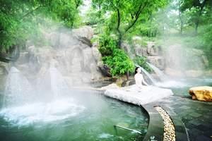 青岛到天沐温泉、威海野生动物园跟团二日游价格(每周六发团)