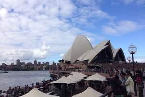 青岛到澳大利亚、新西兰跟团13日游 出海巡海豚香港一天自由行