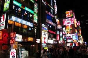 韩国自由行|青岛到韩国首尔自由行双飞三天,机场接送住市区酒店