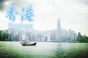 青岛到香港澳门跟团双飞5日游|港澳亲子旅游 香港一天自由活动