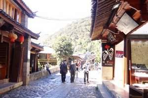 【云美丽江】广元旅行团到丽江大理(洱海大游船)双飞五天纯玩游