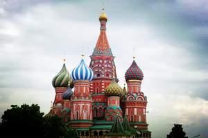 俄罗斯莫斯科圣彼得堡+大金环经典8日跟团游|俄罗斯有哪些好玩