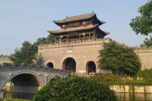 郑州到台儿庄古城+铁道游击队影视城纯玩2日游