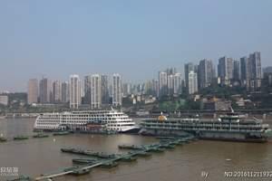 看重庆夜景£¬乘坐两江游船£¬朝天门号船票价格