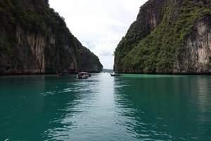 惠州到普吉岛PP岛星光椰子岛5天奢华之旅