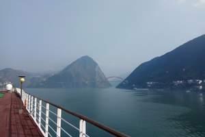 北京出发皇家公主号游船神农架、长江三峡、涉外五星游轮双卧9日