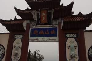 北京出发长海系列游船宜昌、三峡、神农溪、丰都鬼城双卧纯玩7日